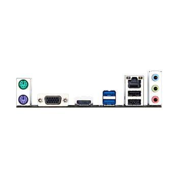 Placa Mãe Gigabyte p/ Intel LGA 1151 mATX GA-H110M-H DDR4, HDMI , SATA 6Gb/s ,USB 3.0 ,Áud