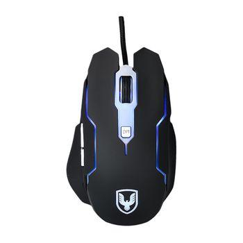 Mouse PCTop Gamer Severus RGB LED - FS2000