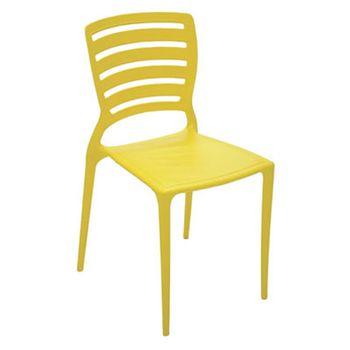 Cadeira Sofia Amarela Encosto Vazado h Classic Tramontina
